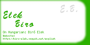 elek biro business card